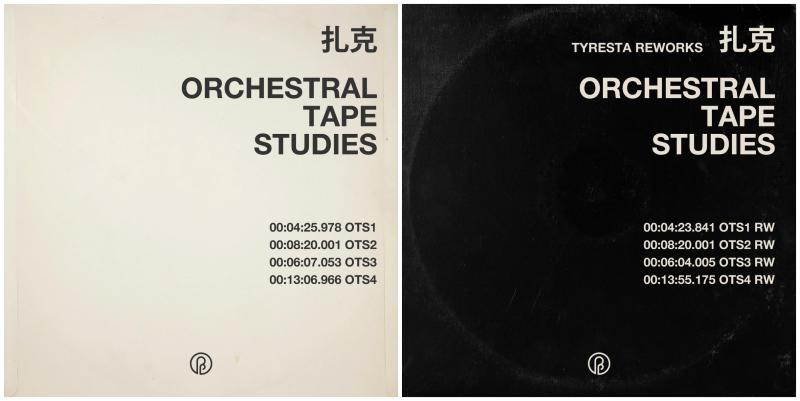 PIP_Orchestral_Studies_covers