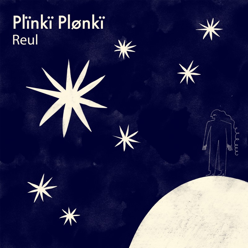 reul (first single) artwork